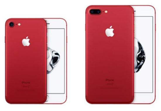 아이폰 최고가 모델, 2년 새 520달러 올랐다