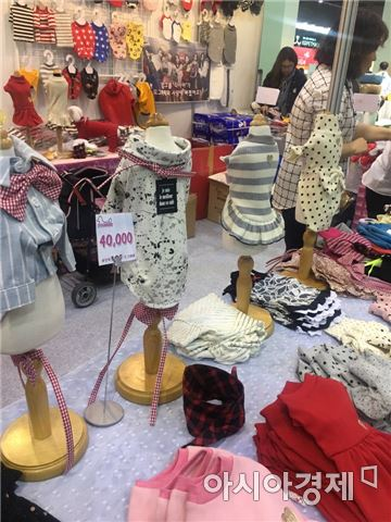 사진=펫쇼에 전시된 반려견 옷들.