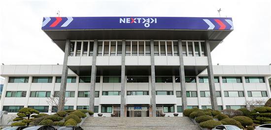 경기도 15개 공공기관 통합공채 21일 시작된다