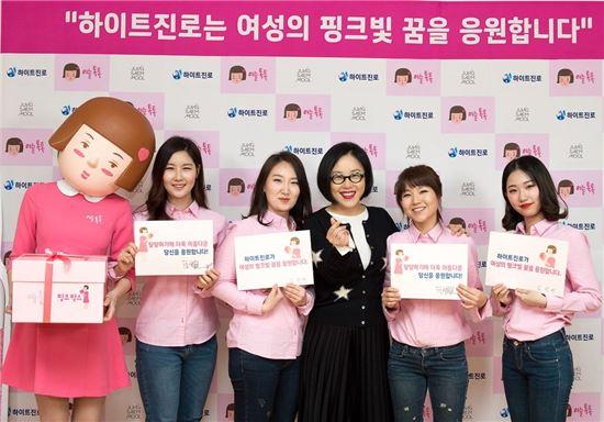 6일 하이트진로 청담동 본사에서 정샘물 대표(오른쪽에서 세 번째)를 비롯해 이슬톡톡 캐릭터 복순이와 서울시한부모가족지원센터 여성들이 기념 촬영식을 가졌다.