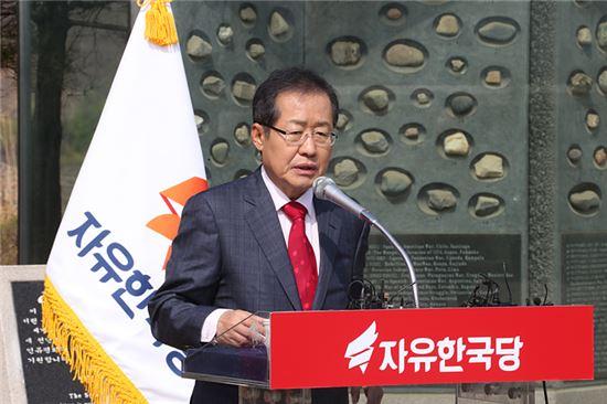 홍준표 자유한국당 대선후보/사진=한국당 홈페이지