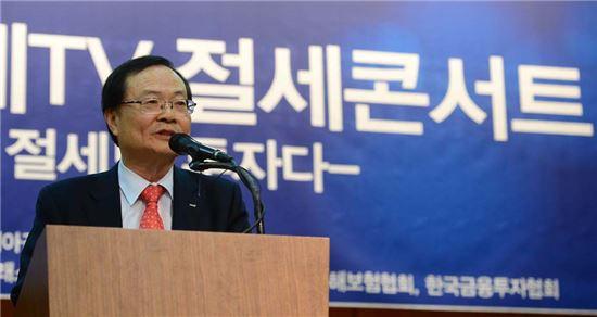▲ 지난해 아경TV 절세콘서트 행사에서 인사말 하고 있는 최경수 전 한국거래소 이사장.