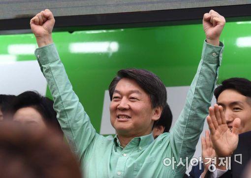 2017 대통령 선거 유세 중인 국민의당 안철수 대선후보