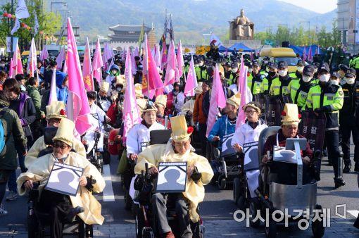 [포토]장애인단체, 도심 행진