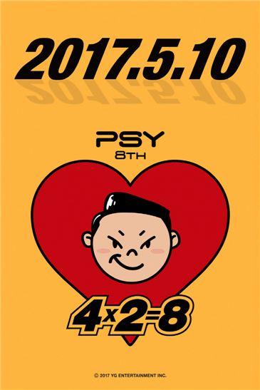 싸이(PSY) 8집 '4X2=8'/사진=YG엔터테인먼트
