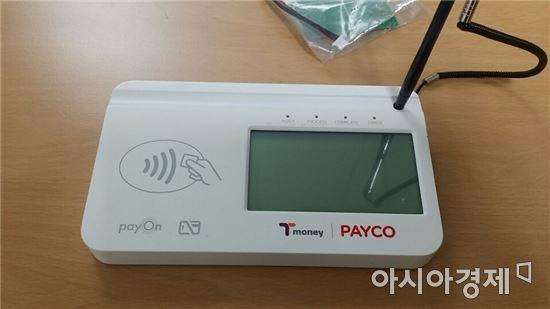 시솔 기술이 탑재된 페이코 NFC 단말기