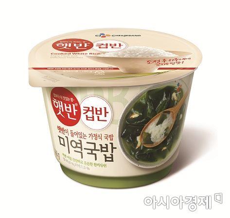 햇반 컵반 미역국밥