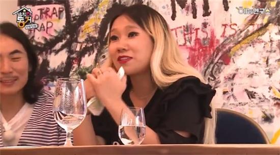 '발칙한 동거' 디자이너 요니P가 출연했다/ 사진=MBC 제공