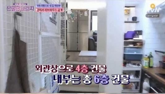 개그우먼 김미려의 공개돼 화제다/ 사진=O tvN 방송화면 캡처