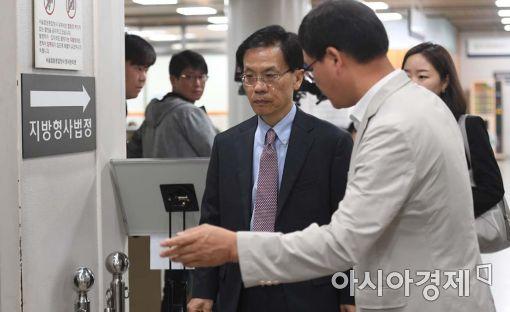김희범 전 문화체육관광부 제1차관