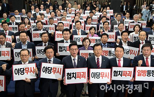 """한국당 """"朴 구속연장은 '사법 치욕'…권력의 시녀로 전락"""""""