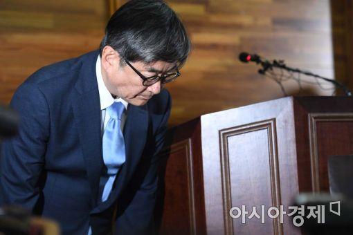 """""""청문회서 판단받겠다""""…안경환 법무장관 후보자 논란 해명<일문일답 전문>"""