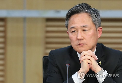 표창원 더불어민주당 의원/사진=연합뉴스