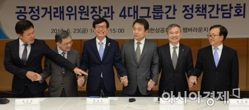 6월 23일 열린 김상조 공정거래위원장(왼쪽 세번째)과 권오현 삼성전자 부회장(왼쪽 두번째), 정진행 현대차 사장(왼쪽 네번째) 등 4대 그룹 대표들이 간담회에 참석하기에 앞서 기념촬영하고 있다.