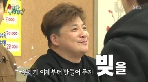 [사진출처=SBS '미운우리새끼' 방송화면 캡처]개그맨 윤정수의 모습이 담겨 있다.