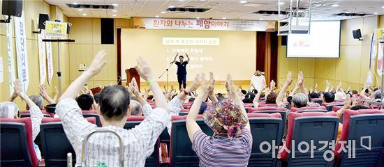 화순전남대병원 '폐암 건강강좌·토크 콘서트'호응