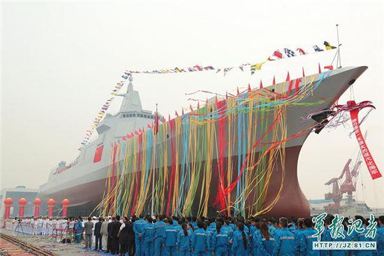 중국 055급 구축함 진수식