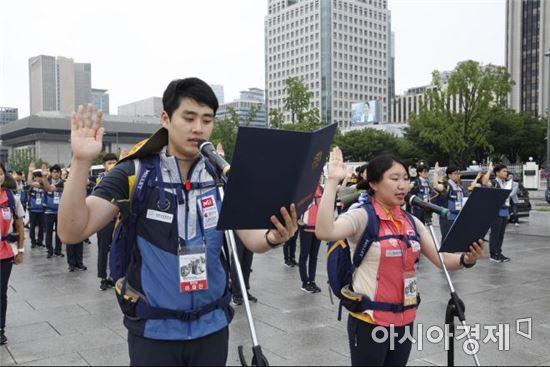 9일 서울 광화문 광장에서 진행된 제5회 'DMZ 평화통일대장정' 발대식 현장