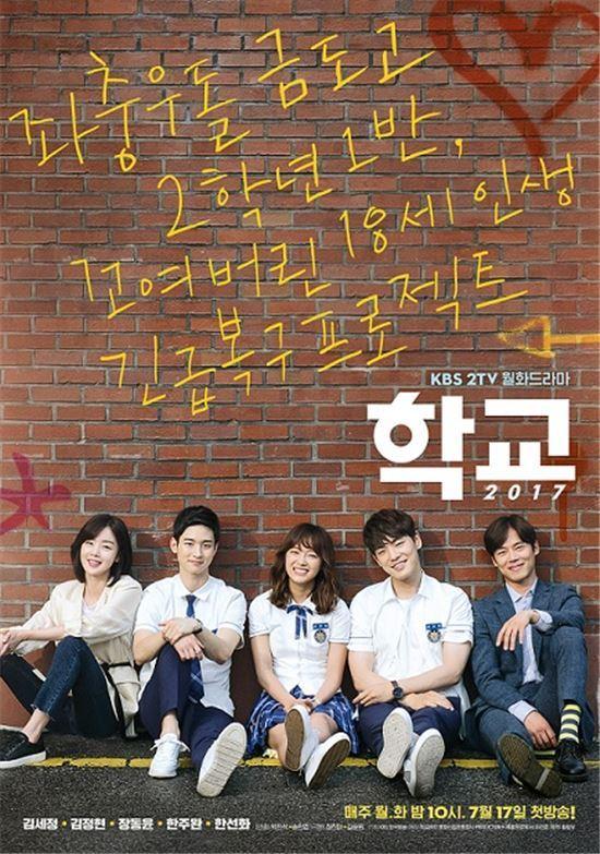 Завършени сериали (Южна корея) 2017071011044163158_1