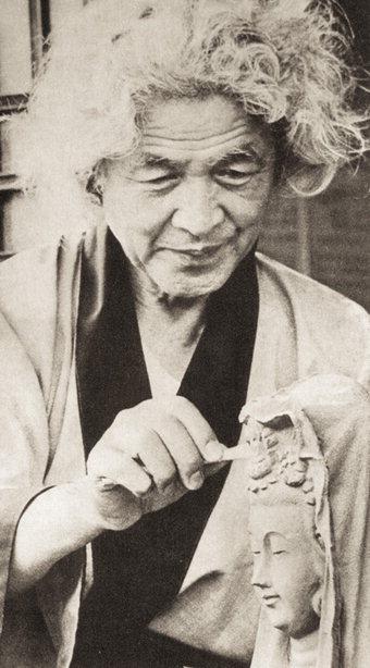 향토사학자 고청 윤경렬(1916-1999)