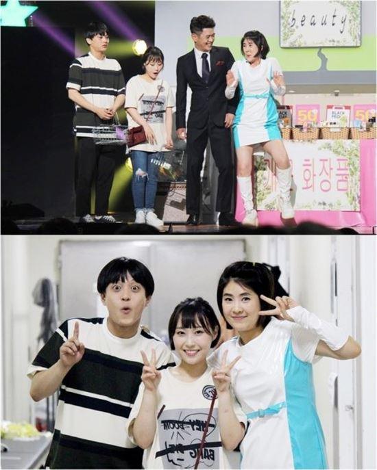 개그콘서트 강유미.사진=KBS2 제공