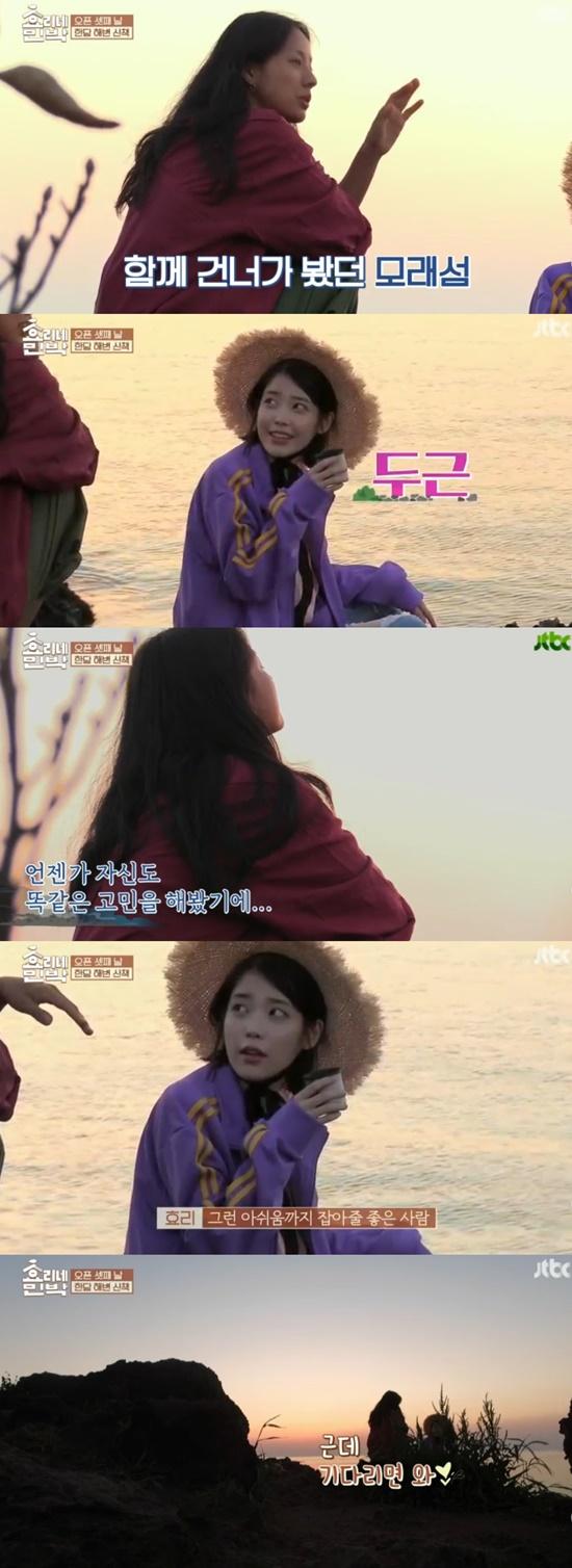 '효리네 민박' 아이유 이효리 / 사진=JTBC '효리네 민박' 아이유 이효리 캡처