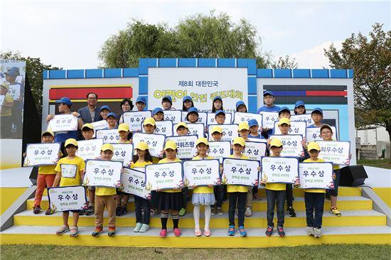 지난 8회 '대한민국 어린이 안전 퀴즈대회' 진행 모습