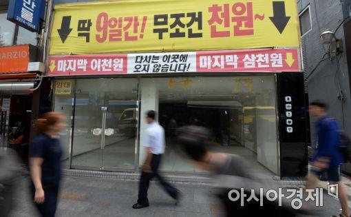 """""""빌려서 장사"""" 자영업자 70%가 부채 '빚쟁이 사장님'"""