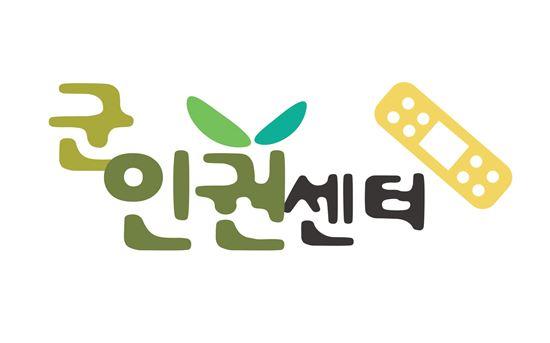 """군인권센터 """"김종필 전 총리 훈장 추서 반대"""""""