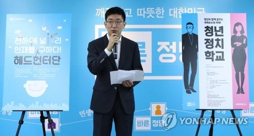 이혜훈·유승민 등 광화문서 바른정당 '헤드헌터단' 행사 개최