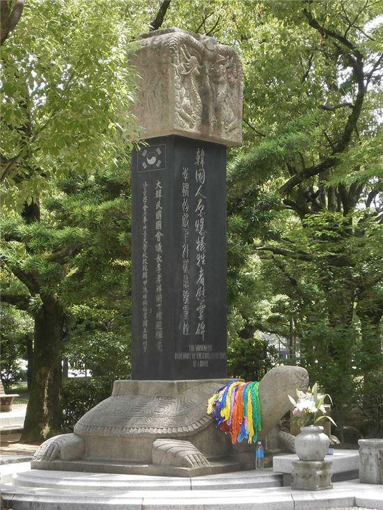 이우가 사망한 히로시마 아이오이교 부근에 세워졌던 '한국인 원폭 의생자 위령비'. 1999년 히로시마 평화기념공원 내로 이전됐다.(사진=위키피디아)