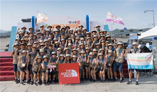 노스페이스, '2017 대한민국 희망원정대' 전원 완주 성공