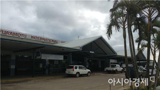 ▲푸아아모투 국제공항.