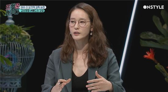 배우 이영진/사진=온스타일 '뜨거운 사이다'
