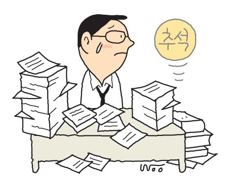 [소프트M]금융위 공무원들 올해도 '추석앓이'