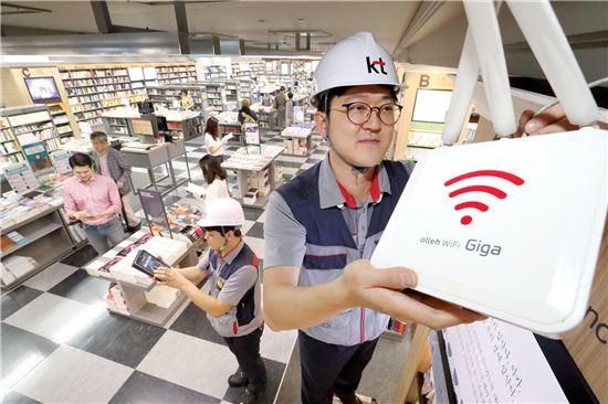 KT, 10만개 와이파이 전 국민에 개방
