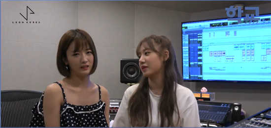 에이핑크 보미-남주 '학교2017' OST참여…메이킹필름 공개