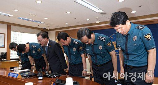 [포토]국민앞에 고개숙인 경찰지휘부