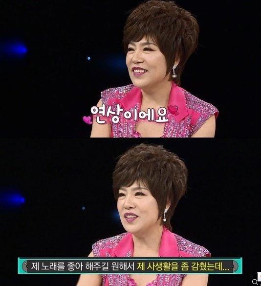 사진=MBC 방송화면 캡쳐