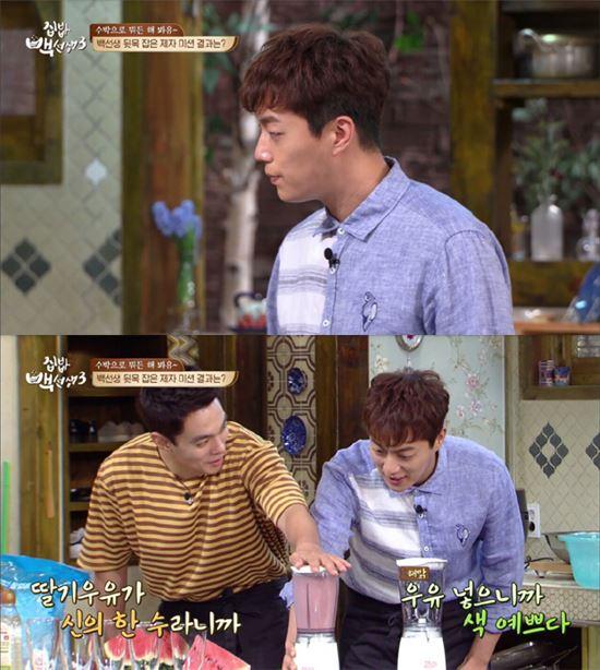사진=tvN '집밥 백선생3' 캡처