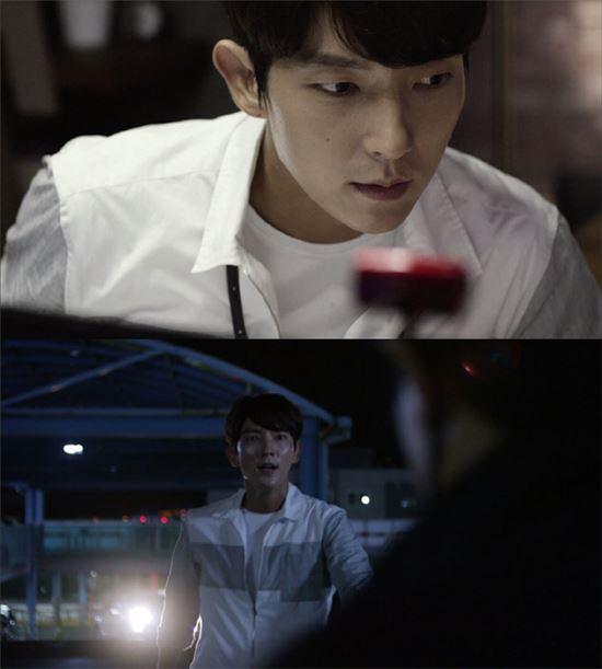 사진=tvN '크리미널마인드' 캡처
