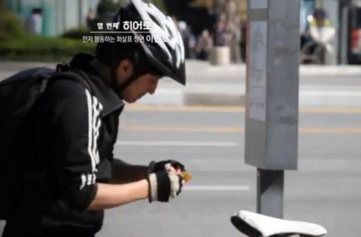 '화살표 청년' 이민호 씨. 사진=tvN '리틀빅 히어로' 방송 캡쳐