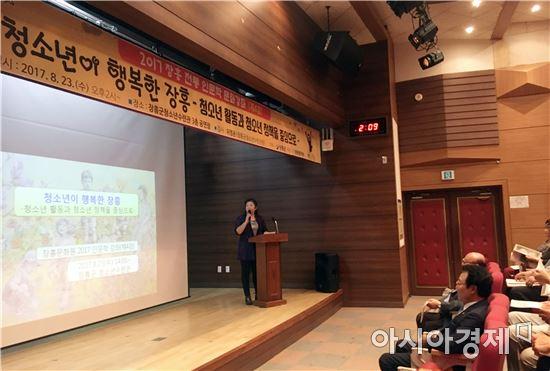 """""""장흥의 역사를 따라 걷는다"""" 전통인문학강좌 '호응'"""