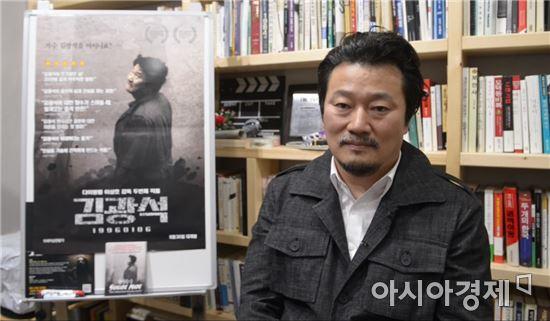영화 '김광석' 이상호 감독.