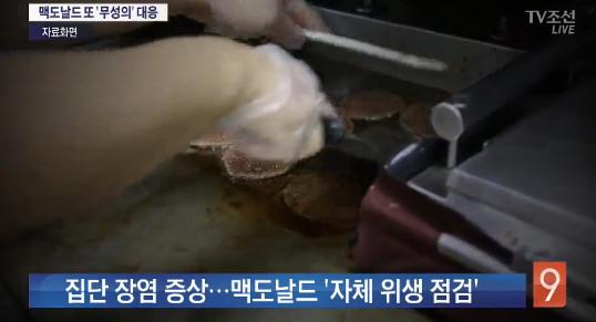 사진출처=TV 조선 방송화면 캡처