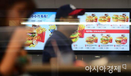 갑질 피자·햄버거병 버거의 비명…텅빈 매장·가맹점주들의 '삼중고'