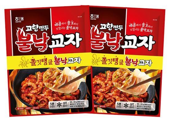 해태제과, 매콤한 '고향만두 불낙교자' 출시