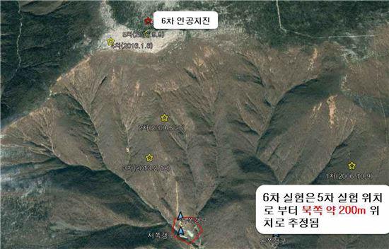 """""""북한 풍계리 핵실험장 인근 산 붕괴 위험"""""""