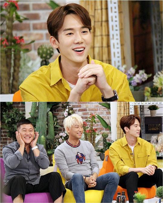 사진=KBS2 '해피투게더'