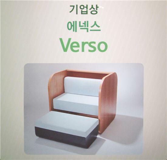 에넥스, '대한민국 가구디자인공모전'서 신진 디자이너 발굴 ...